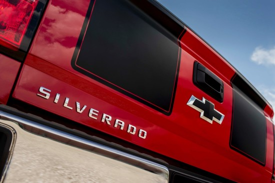 2015 Chevrolet Silverado 1500 Rally Edition strips